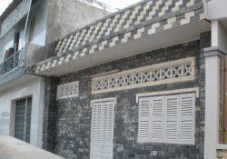 Trang trí và ốp lát tường bằng đá bóc lồi